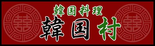 マルマン maruman マジェスティ プレステジオ ナイン ユーティリティ&フェアウェイウッド MAJESTY PRESTIGIO 9 UTILITY&FAIRWAY WOOD(LV720カーボンシャフト), アルファーオート:9e0d96a3 --- chipin-kobe.jp