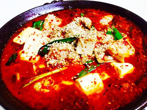 韓国村オリジナルレシピ ホル豆辛